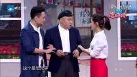 2016喜剧总动员第5期:杜淳为学武身陷险境 张小斐为爱献身救情郎