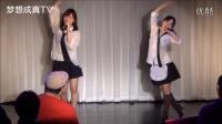 原美织 荒牧诗织 美少女优组合翻唱AKB48的十年樱