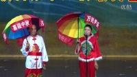 [精彩]樊春明PK刘林丽民歌小调精彩对唱2016临县伞头秧歌《风》26632980协会Q群国家级非物质文化遗产 中国梦
