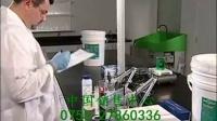 BIO-CIRCLE生物循环清洗机 零部件清洗机中国销售中心发布
