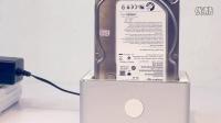 【UNITEK优越者】Y-3026 双盘位硬盘底座 硬盘对拷 一键操作