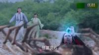 《青云志2》苍松变身蜈蚣决斗小凡,灵石被毁碧瑶复活无望