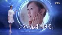 日本化妆品广告