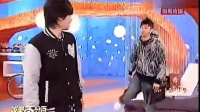娱乐百分百 20070212:吴尊 王东城 唐禹哲