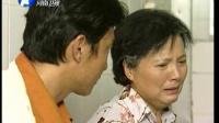 电视剧《插翅难逃》07