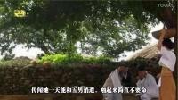 韩国电影 背着丈夫 不可描述