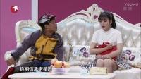 2017小品《爱情不外卖》宋小宝_柳岩