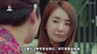 新版乱书生 最好看的韩国乐虎国际娱乐app下载