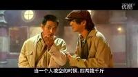 李连杰电影全集《冒险王》国语高清