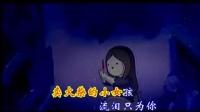 新春愉快系列  爱的童话(儿歌)