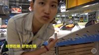 【梦小霞Vlog】泰国的超市都有哪些零食? 005(含备案号)
