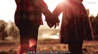 关于爱情的十大真相