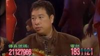 2009-01-03 有线怪谈:《亞庇不思議手記》⑥- 鬼厦收魂 (嘉賓:簡信回師父)