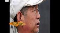 """""""丐帮""""调查_社会能见度_央视网"""