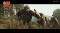 金刚:骷髅岛 史前怪兽竟然真实存在