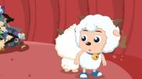 喜羊羊与灰太狼之深海历险记38第三个团圆饼.avi