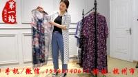 第一站女装24期 大版长款雪纺上衣/连衣裙(真丝)25元