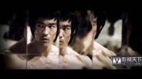 VETI特剪:纪实李小龙,童年便对日本人仇恨,爱国之情满溢,长大后成为电影界和格斗界的传奇人物,至今万人敬仰