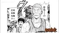 【2k动画】灌篮高手大结局 湘北VS山王 第1话·向王者挑战