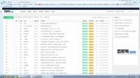 百家号爆文排行榜--百家号在线爆文采集,领域分类采集,在线