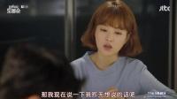 大力女子都奉顺15[韩语中字]TSKS,朴宝英,朴炯植,金志洙