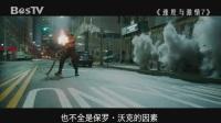 北美票房:好莱坞飙车巨制《速度与激情8》大爆36亿人民币