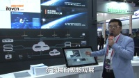 infocomm China 2017: 东微展台现场观展