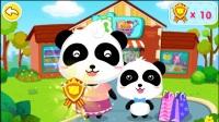 小熊猫一家去逛超市选购商品 幼儿启蒙教育 幼儿潜能开发教育 手机游戏解说