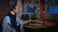 倩女幽魂.1960