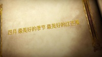 红芒果网河南子公司1分