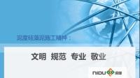 江苏南通硅藻泥加盟材料介绍施工视频