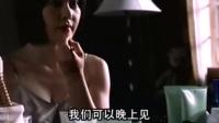 电影《秘密爱》韩国版叔嫂偷情 偷出新高度