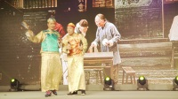 行家廣州國際茶會茶友開幕表演 - 茶道盛世