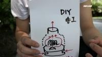 SK1 vlog13【雾化器】电子烟成品雾化器与DIY雾化器的区别