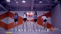 山花烂漫 DJ舞曲 赵天野&欧姐&何鹏