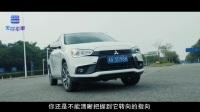 你能买到最便宜的三菱SUV 丰迷一试劲炫ASX