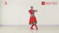 蒙族舞课堂(四)《原草香》-孔雪老师