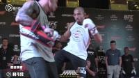 UFC212 何塞·奥尔多 赛前公开训练