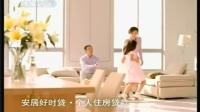 中国农业银行金钥匙个人贷款业务2010年广告·形象宣传片《有没有篇》15秒