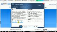 NCRE全国计算机等级考试上机题库使用视频说明_二级MS office高级应用