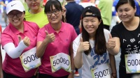 2017中国银行总行职工运动会之中银商务代表队