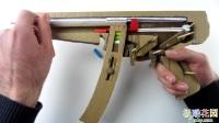 """【极酷花园】用纸盒子制作""""Mp5冲锋枪""""的全过程(带设计图)【DIY】"""