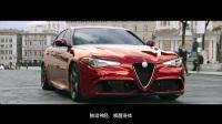 阿尔法罗密欧全新进口Giulia豪华轿车60s(广州保利汽车)