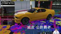 【小宇热游】新GTA5 俠盜猎车手5 娱乐解说直播788期