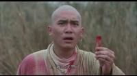 倩女幽魂3:道道道(1991)王祖贤 梁朝伟 张学友 利智主演 国语