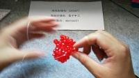 栗子串珠手工坊 双层玫瑰花(第一片叶子已做好,第二片叶子位置在第一片下面数四个珠子下方,做法一样)