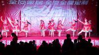 桂林平乐全友家居:舞蹈表演(十八弯)