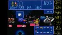 1.银河战记(Sugoroku Ginga Senki)