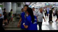 花絮:七彩阳光青年志愿服务队2017年地铁北京西站志愿暑运纪实报道