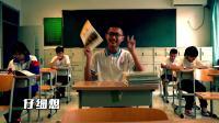 教师节Vchance祝福视频 [北京市第五十中学]
